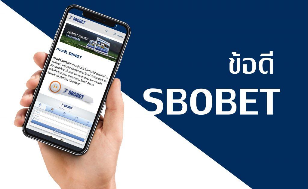 Sbobet เว็บพนันออนไลน์ยอดนิยม